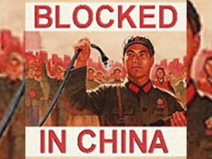Chinese internetproviders moeten VPN's blokkeren vanaf 2018