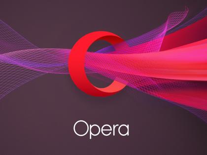 Otello stopt met Opera VPN